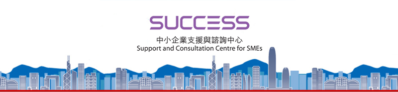 Support and Consultation Centre for SMEs